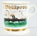 Steam Sailing Ship Shaving Mug